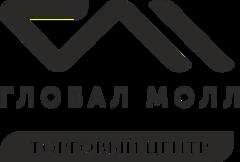 Глобал Молл Сервис