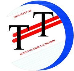 ГКП Таразтрансэнерго управления энергетики и жилищно-коммунального хозяйства акимата Жамбылской области