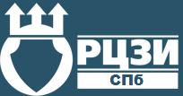 Санкт-Петербургский Региональный Центр Защиты Информации