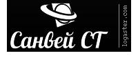 Санвей СТ