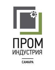 Проминдустрия-Самара