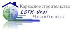 ЛСТК-Урал