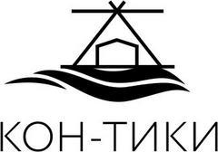 КОН-ТИКИ