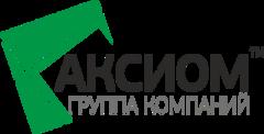 Аксиом Сибирь