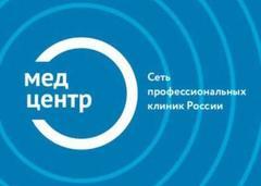 Мед центр «Люминор»