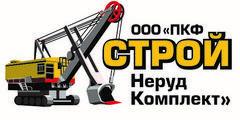 ПКФ СтройНерудКомплект