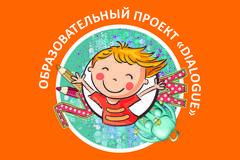 Ассоциация преподавателей ВУЗов