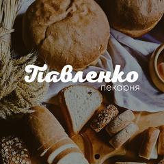 Пекарня Павленко