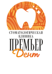 Премьер Дент