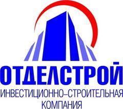 Отделстрой, инвестиционно-строительная компания