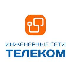 И.С.-Телеком