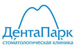 ДентаПарк