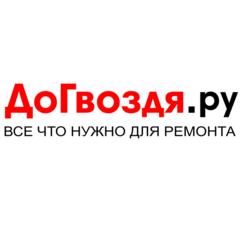 ДоГвоздя.ру