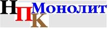 НПК Монолит