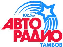 Авторадио-Тамбов