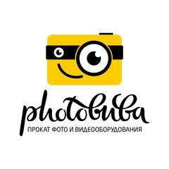 Ивашко А.С.