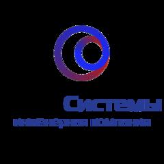 Пром-Системы