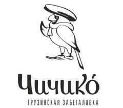 СТ-ТОР
