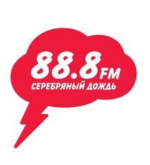 Радиостанция Серебряный Дождь, Екатеринбург