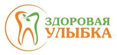 Сеть стоматологических центров ЗДОРОВАЯ УЛЫБКА
