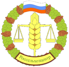 Филиал ФГБУ Россельхозцентр по Тверской области