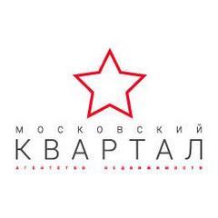 АН МОСКОВСКИЙ КВАРТАЛ