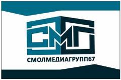 СмолМедиаГрупп67