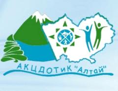 КГБУ АКЦДТОТиК Алтай