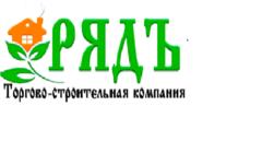 ТСК РЯДЪ