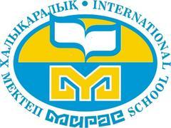 школа Мирас в г. Астане