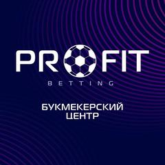 PROFIT Betting