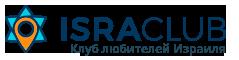 IsraClub