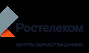 Ростелеком - Центры обработки данных