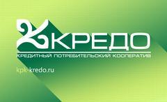 Логотип компании КПК КРЕДО
