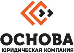 ЦВД-Смоленск
