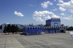 Международный аэропорт Костанай