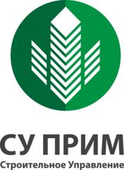 Строительное управление ПРИМ