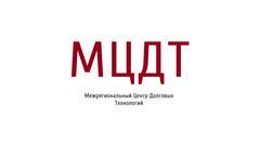 Логотип компании Межрегиональный Центр Долговых Технологий
