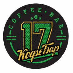 CoffeeBar'17