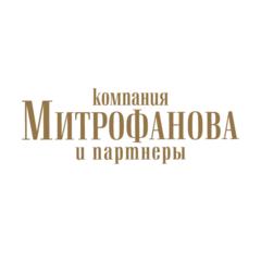 Компания Митрофанова и Партнеры