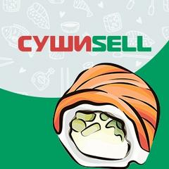 СушиSell