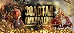 Гурулев Дмитрий Алексеевич
