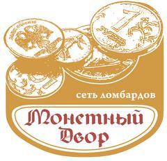 Ломбард Монетный двор