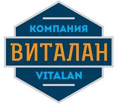 Компания Виталан