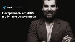 Чигиринцев Б.В.