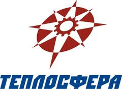ПКП Теплосфера