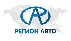 Регион Авто, офис в г. Владивосток (ул. Светланская 83)