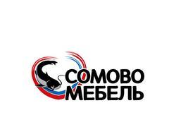 Сомово-Мебель