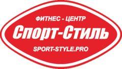 Фитнес-центр Спорт-Стиль