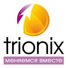 Трионикс
